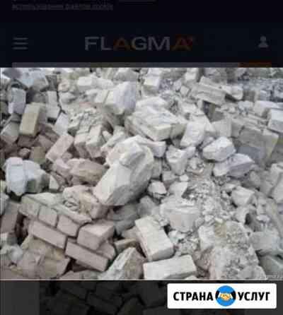 Приму строительный мусор Благовещенск
