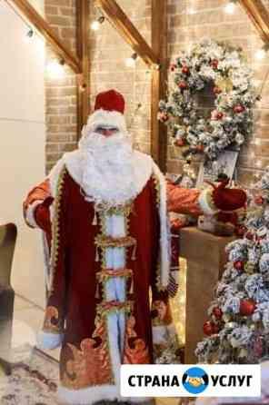 Дед Мороз на дом. Незабываемый Новогодний праздник Новороссийск