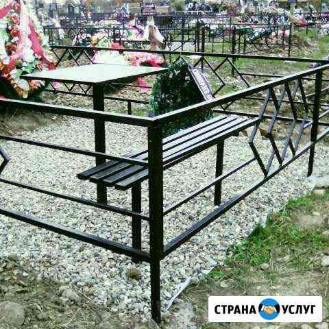 Оградки и памятники сварочные работы Майкоп