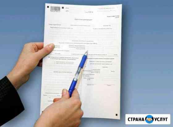 Ведение бух и налогового учёта Нижний Новгород