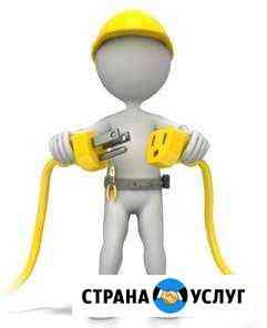 Электрика,вентиляция,кондиционер Стерлитамак