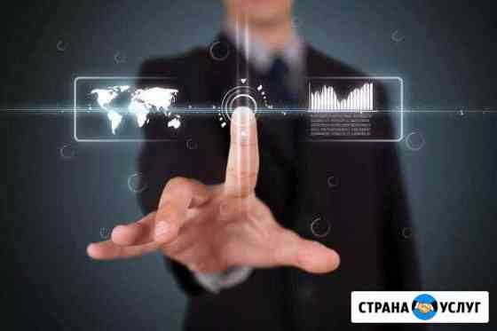 Помощь регистрации в госуслугах и в иных интернет Владикавказ