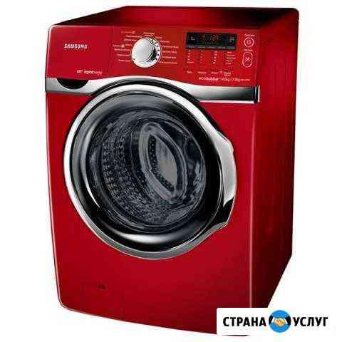 Ремонт стиральных машин Обнинск