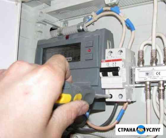 Замена электропроводки. Услуги электрика Ульяновск