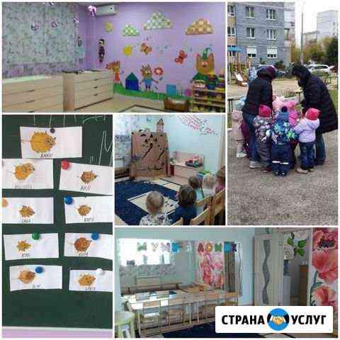 Частный детский сад Нижний Новгород