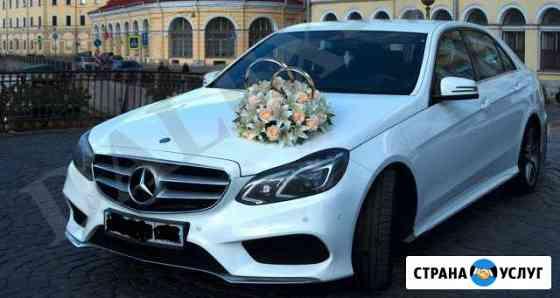 Прокат автомобиля Оренбург