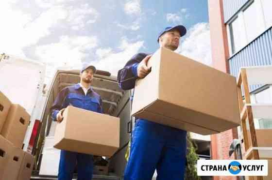Грузчики, Разнорабочие, Персонал для любой работы Ангарск