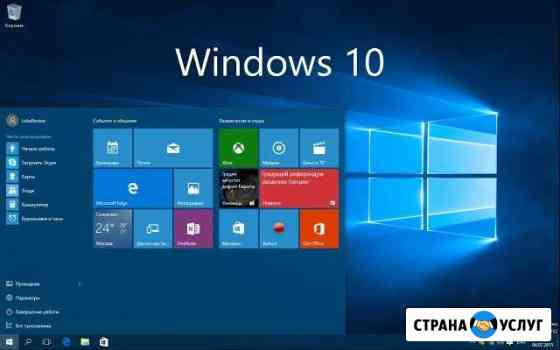 Переустановка, установка Windows (Виндовс) Махачкала