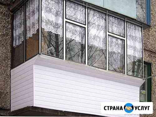Алюминиевые балконы. окна пвх Орёл