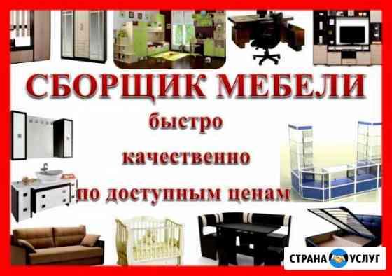 Сборка мебели и торгового оборудования Сызрань
