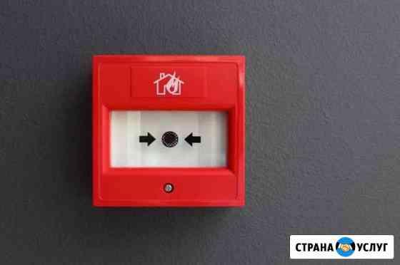 Монтаж охранно-пожарной сигнализации Ангарск