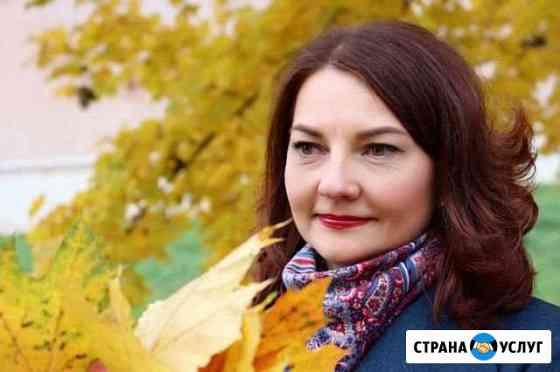 Логопед Смоленск