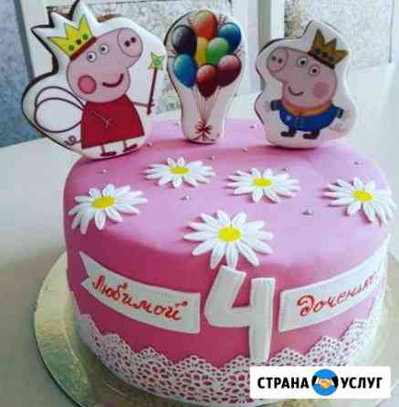 Торт на заказ. Кенди бар Ставрополь