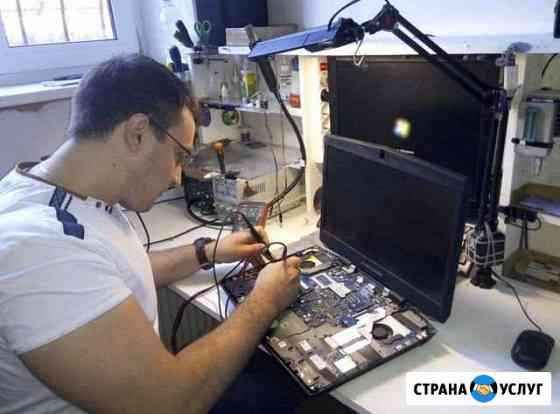 Ремонт компьютеров ремонт ноутбуков на дому Тамбов