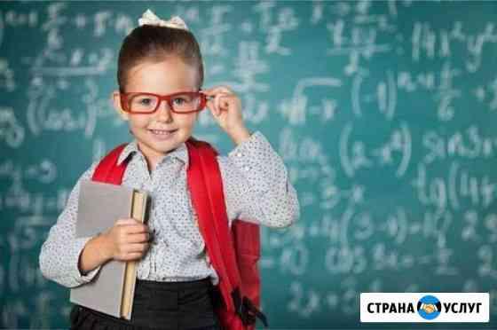Репетитор по математике скайп, все города Якутск