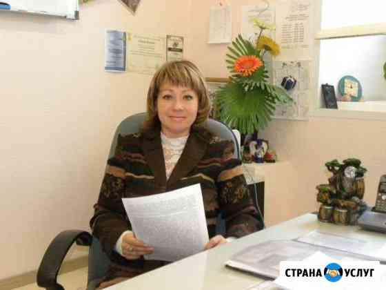 Репетитор по русскому языку и литературе Магнитогорск
