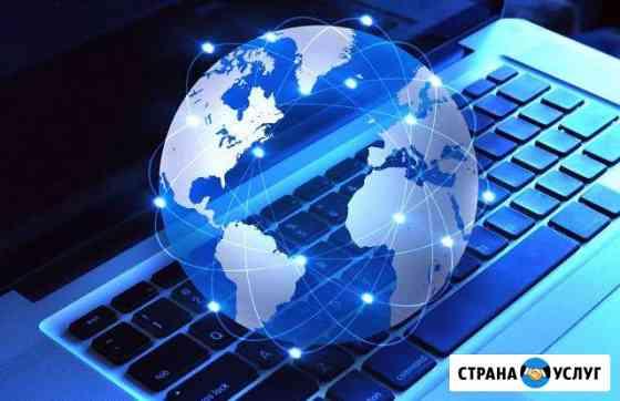 Обучение работе в интернете Владимир