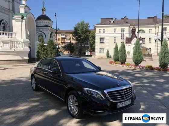 Mercedes S500 W222 Сочи