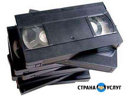 Оцифровка (перезапись) кассет аудио и видео Черкесск