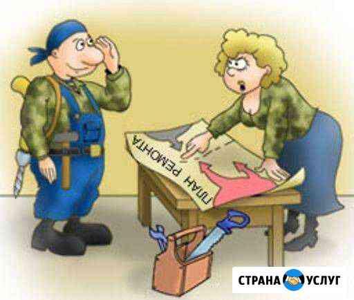 Сборка, разборка мебели Иркутск