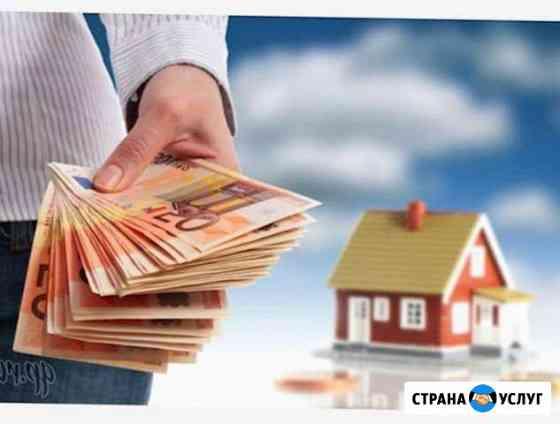 Ипотека / кредит Помощь в одобрении Челябинск