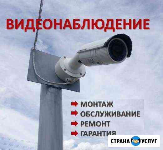 Видеонаблюдение и контроль доступа. Монтаж Ульяновск