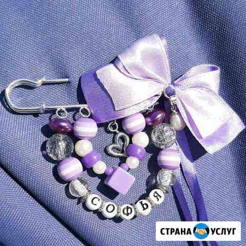 Именные булавки Ульяновск