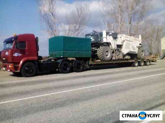 Перевозки негабаритных грузов низкорамным тралом Нариманов