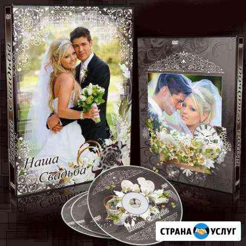 Профессиональная видеосъемка, фотосъемка свадьбы Черкесск