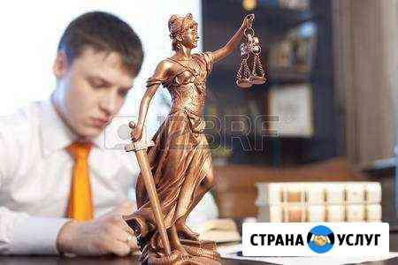 Юридическая помощь Обнинск