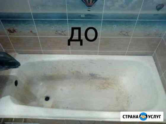 Реставрация ванн Самара