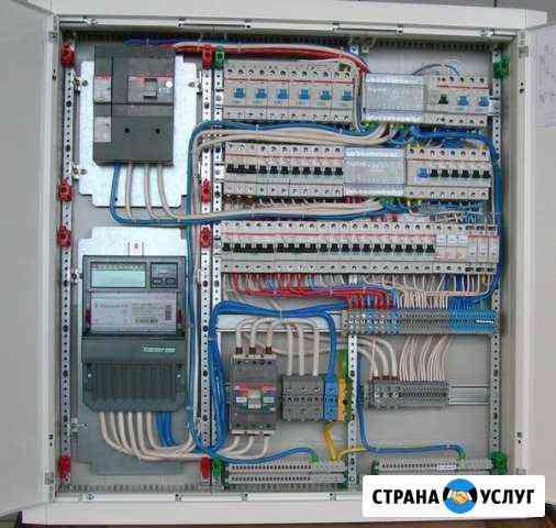 Электрик Таганрог