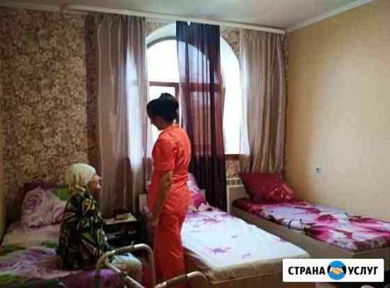 Пансионат для престарелых Близкие люди Кемерово