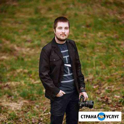 Свадебный фотограф. Вологда Вологда