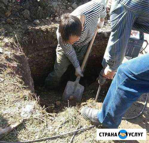 Копка земли в ручную,землекопы Казань