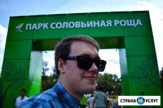 Фотопрогулка, услуги фотографа Смоленск