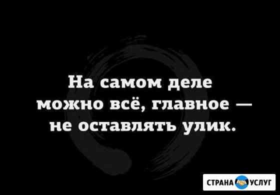 Частный детектив Нижний Новгород