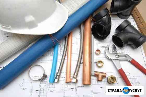 Сантехнические работы любой сложности Ангарск
