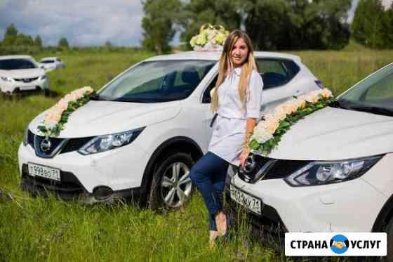 Свадебный кортеж-Новомосковск тульской области Новомосковск