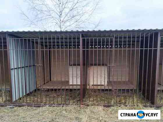 Вольерная передержка для собак Серпухов