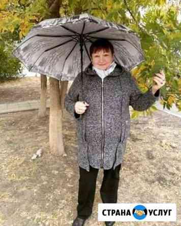 Сиделка Белгород