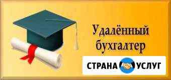 Ведение бухгалтерского учета для ип, ооо Братск