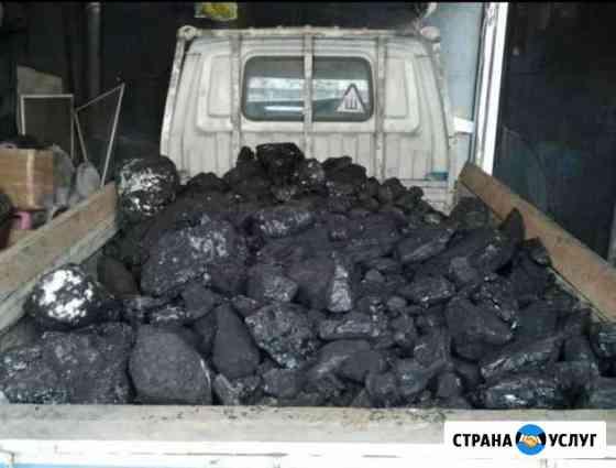 Уголь жаркий камок 2 тонны Белово