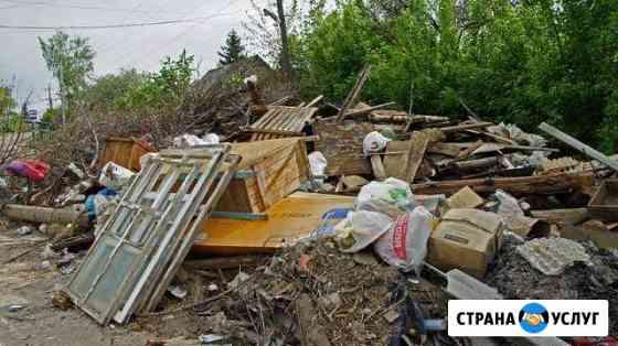 Организую вывоз строительного мусора Новодвинск