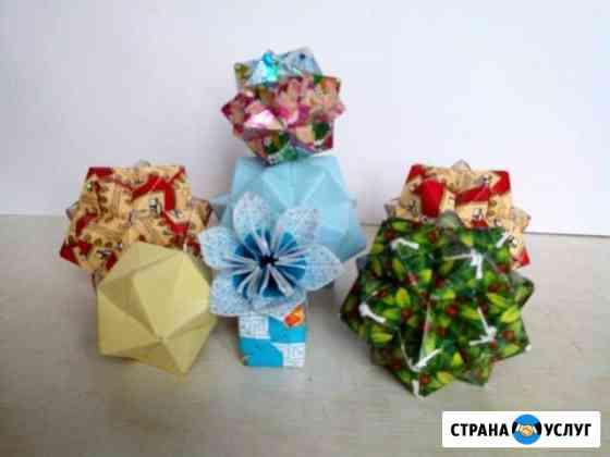 Обучаю искусству оригами Москва