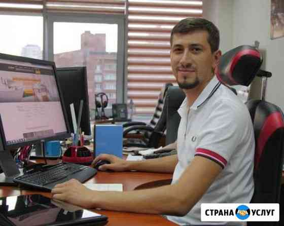 Специалист по Авито (Юле) Москва