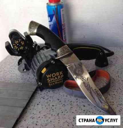 Заточка ножей Грозный