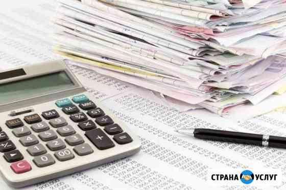 Бухгалтерские услуги в Пскове и области Псков