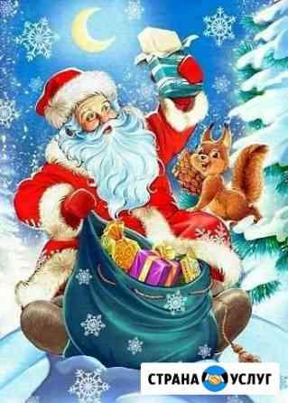 Дед Мороз и Снегурочка Екатеринбург