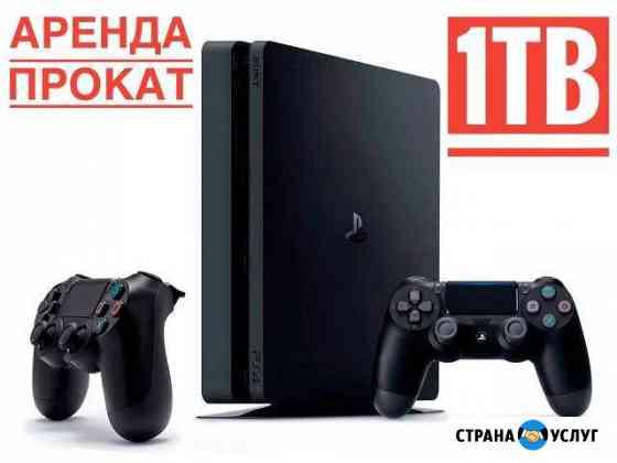 Sony PS 4 Slim 1Tb прокат Омск